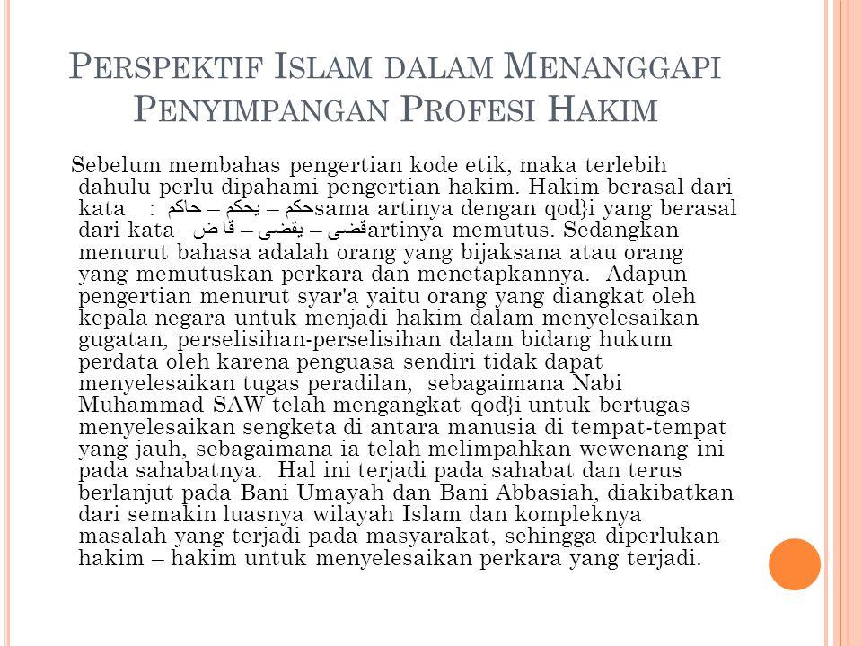 Perspektif Islam dalam Menanggapi Penyimpangan Profesi Hakim