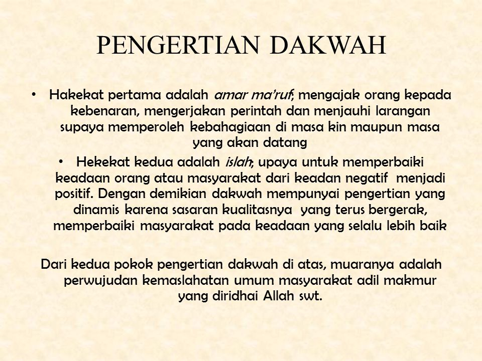 PENGERTIAN DAKWAH