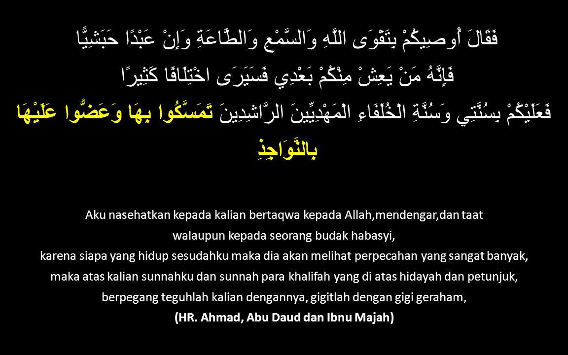 (HR. Ahmad, Abu Daud dan Ibnu Majah)
