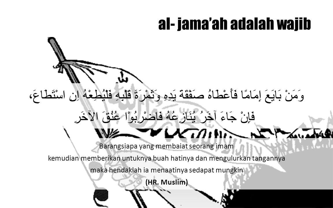 al- jama'ah adalah wajib