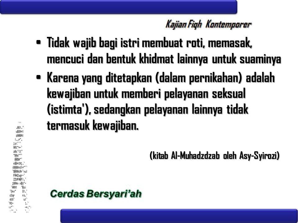 (kitab Al-Muhadzdzab oleh Asy-Syirozi)