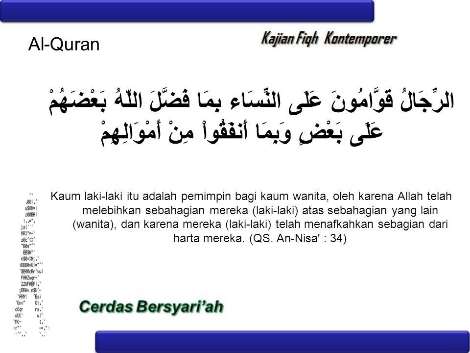 Al-Quran الرِّجَالُ قَوَّامُونَ عَلَى النِّسَاء بِمَا فَضَّلَ اللّهُ بَعْضَهُمْ عَلَى بَعْضٍ وَبِمَا أَنفَقُواْ مِنْ أَمْوَالِهِمْ