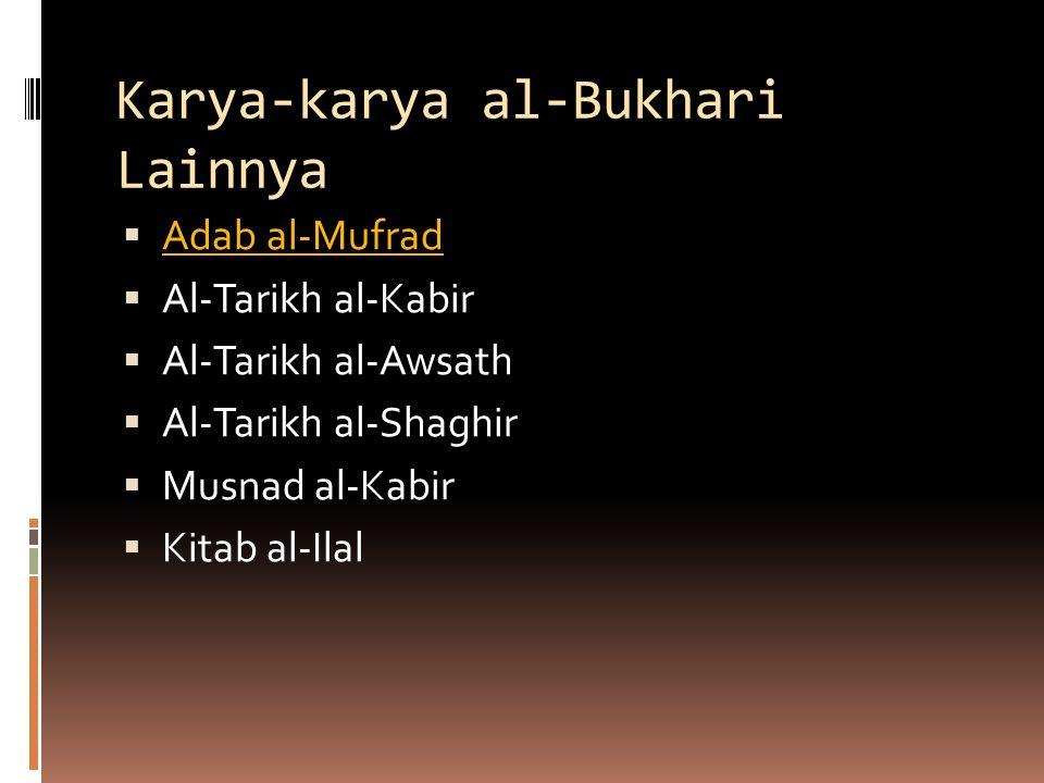 Karya-karya al-Bukhari Lainnya