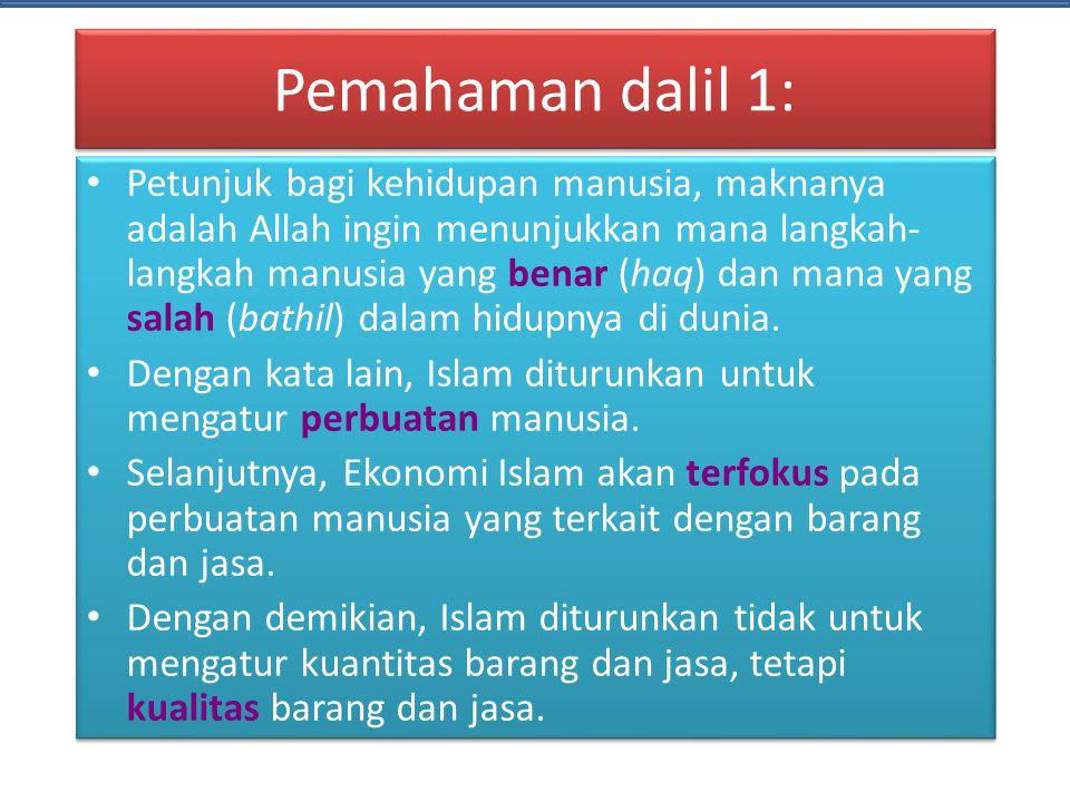Pemahaman dalil 1: