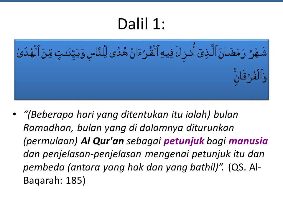 Dalil 1: