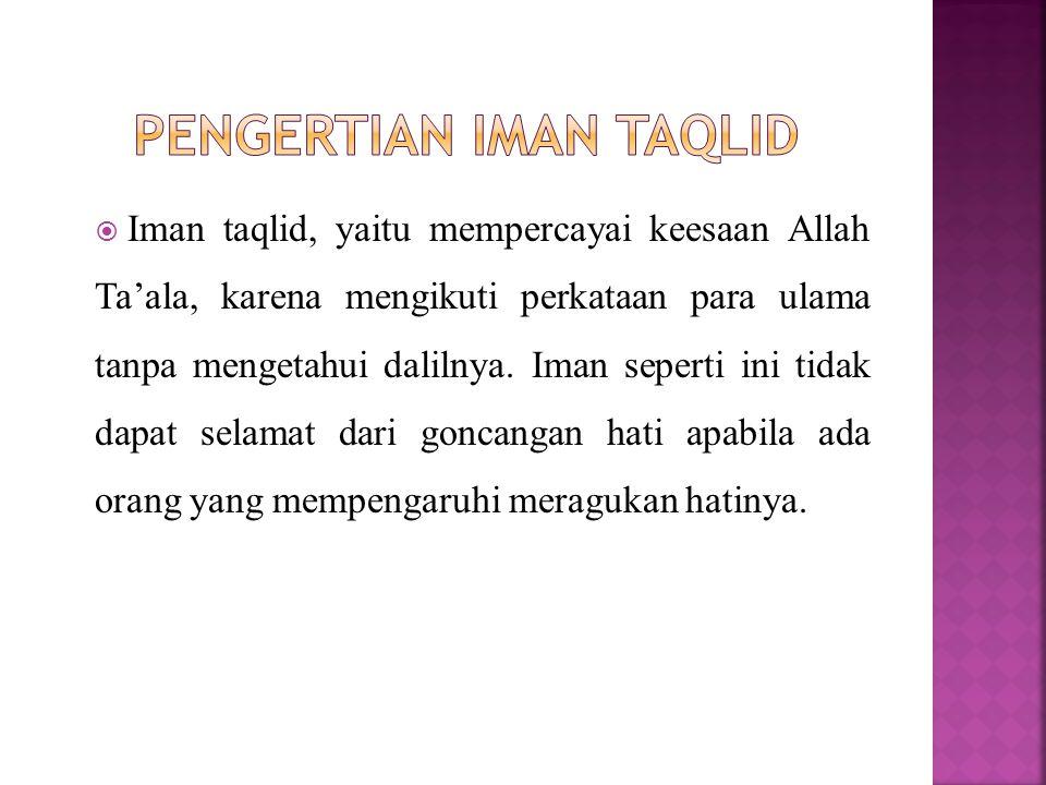 Pengertian iman taqlid