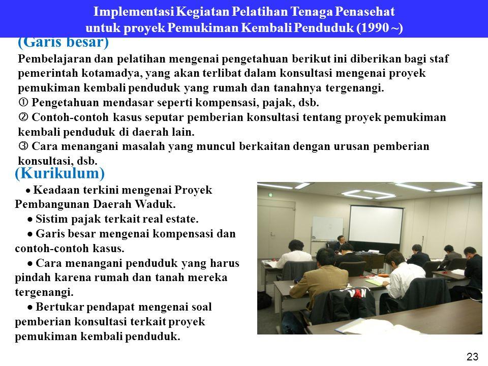 Pelaksanaan Pelatihan bagi Pimpinan Proyek Pengoperasian Daerah Waduk