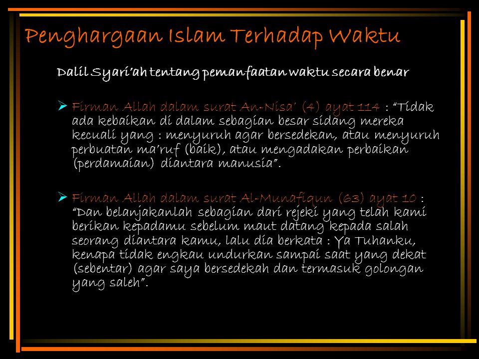 Penghargaan Islam Terhadap Waktu