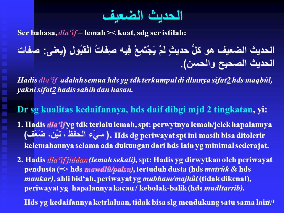 الحديث الضعيف Scr bahasa, dla'îf = lemah >< kuat, sdg scr istilah: