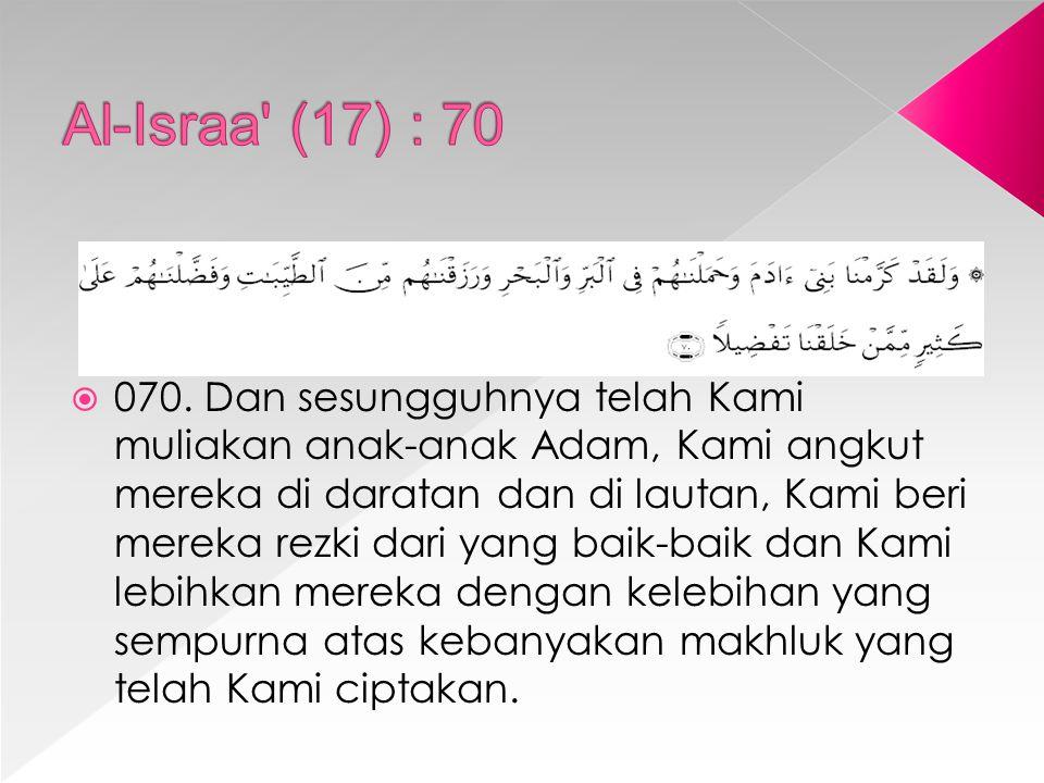 Al-Israa (17) : 70