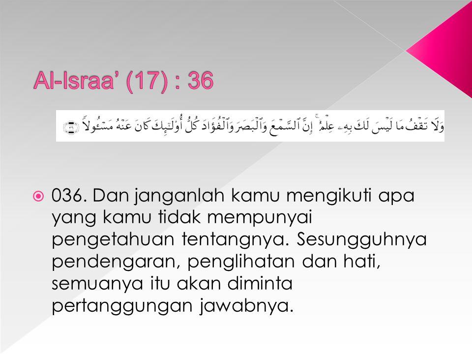 Al-Israa' (17) : 36