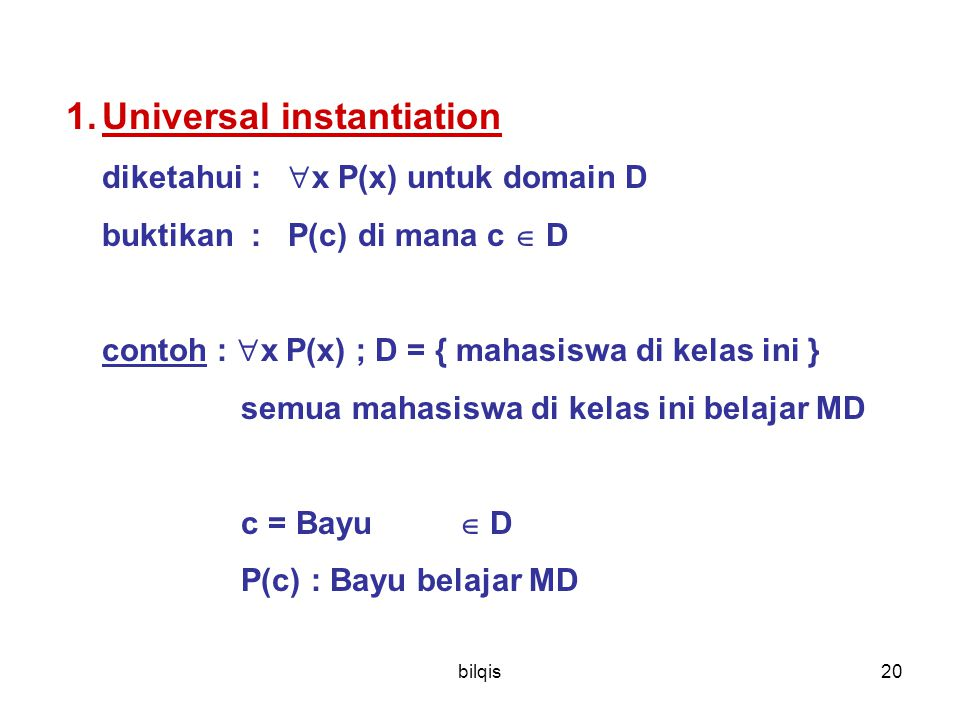 Universal instantiation