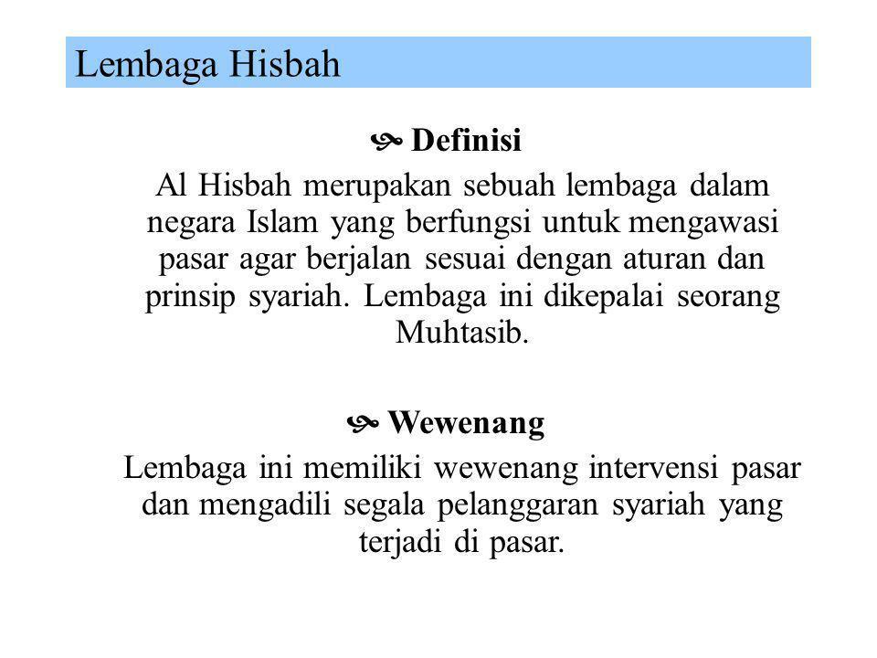 Lembaga Hisbah Definisi
