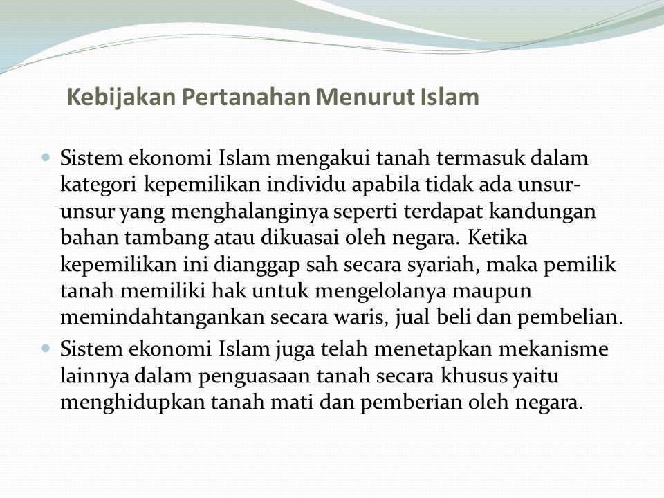 Kebijakan Pertanahan Menurut Islam