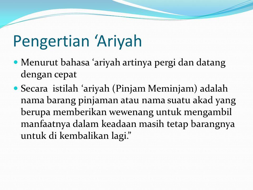 Pengertian 'Ariyah Menurut bahasa 'ariyah artinya pergi dan datang dengan cepat.