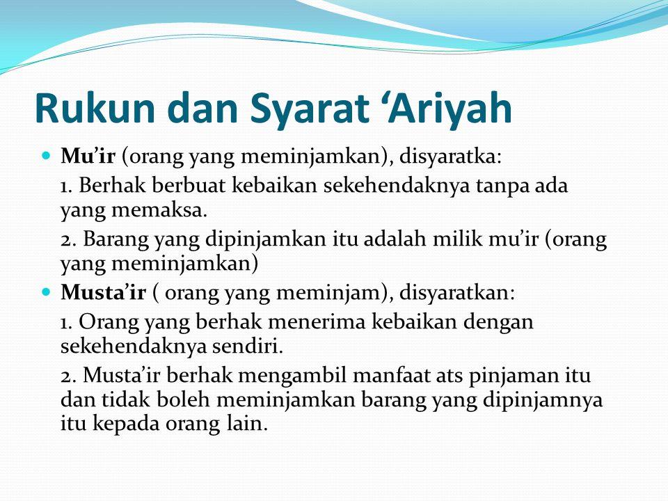 Rukun dan Syarat 'Ariyah