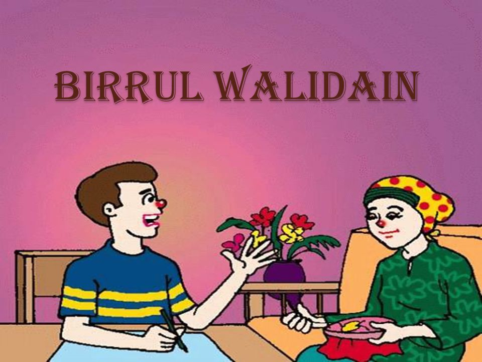 BIRRUL WALIDAIN