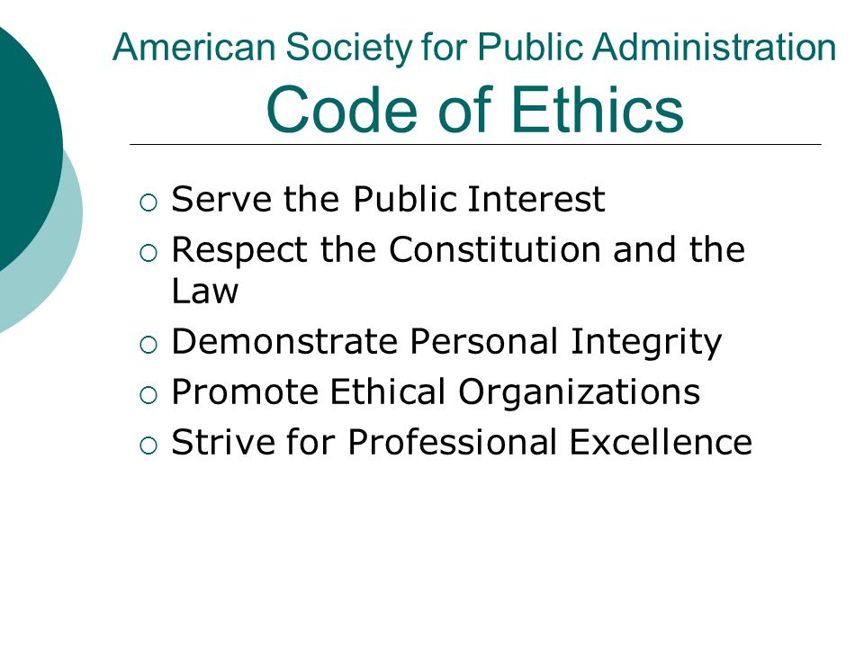 American Society for Public Administration Code of Ethics