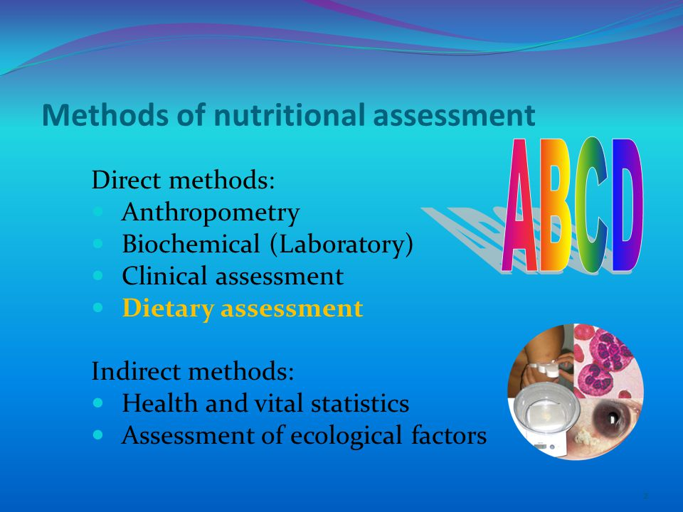 Methods of nutritional assessment