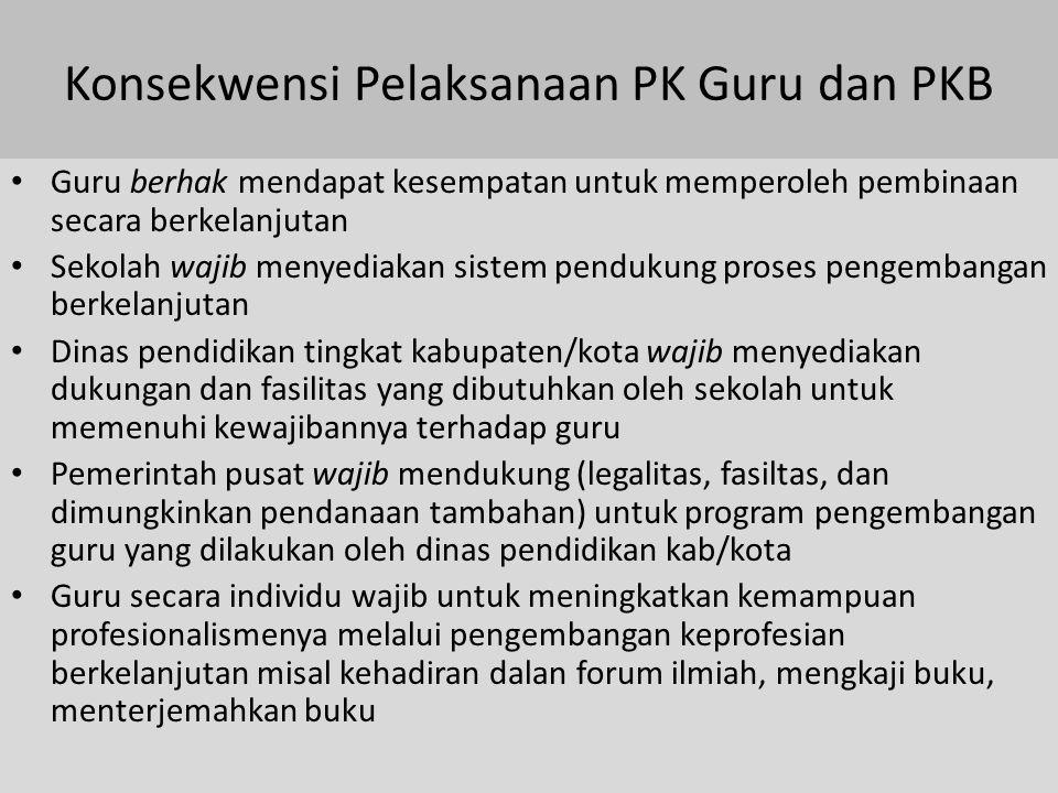 Konsekwensi Pelaksanaan PK Guru dan PKB