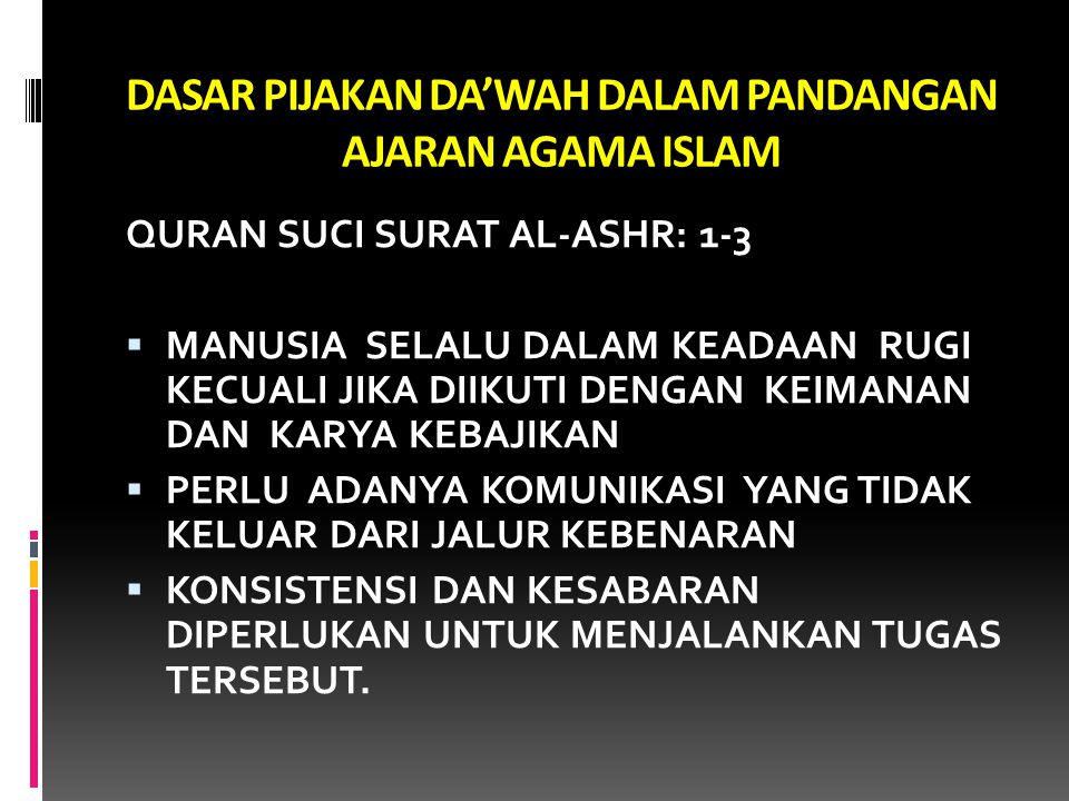 DASAR PIJAKAN DA'WAH DALAM PANDANGAN AJARAN AGAMA ISLAM