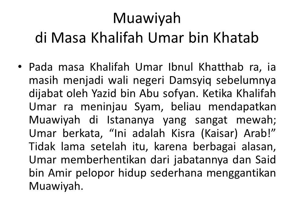 Muawiyah di Masa Khalifah Umar bin Khatab