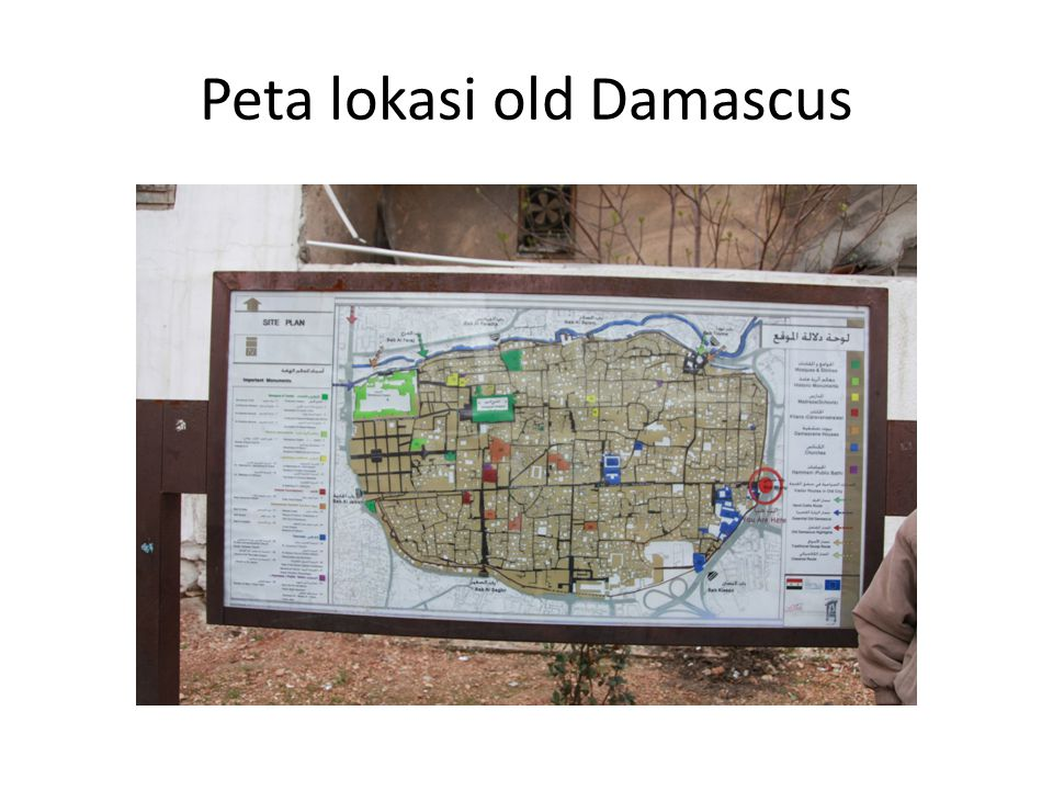 Peta lokasi old Damascus