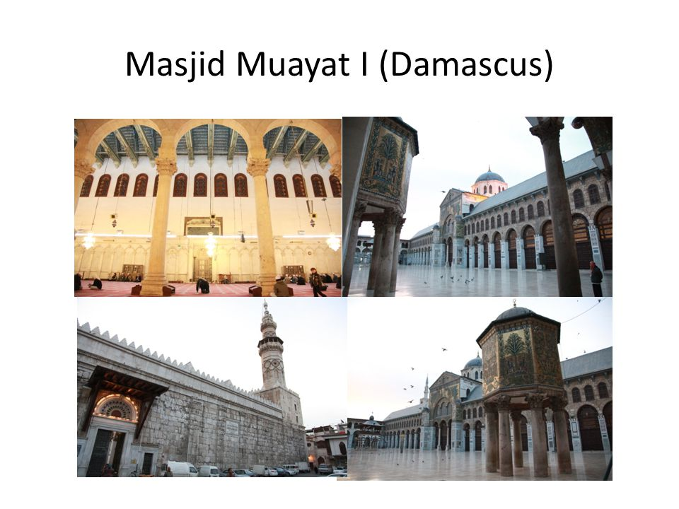 Masjid Muayat I (Damascus)