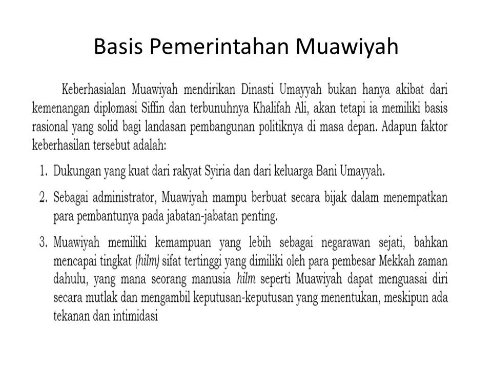 Basis Pemerintahan Muawiyah