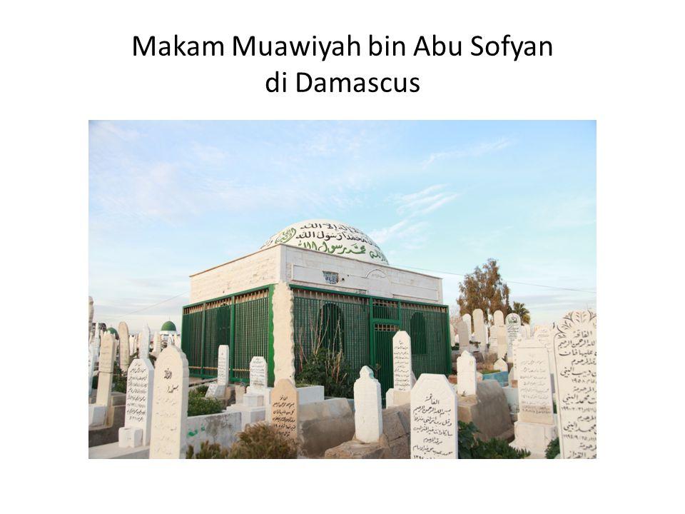Makam Muawiyah bin Abu Sofyan di Damascus