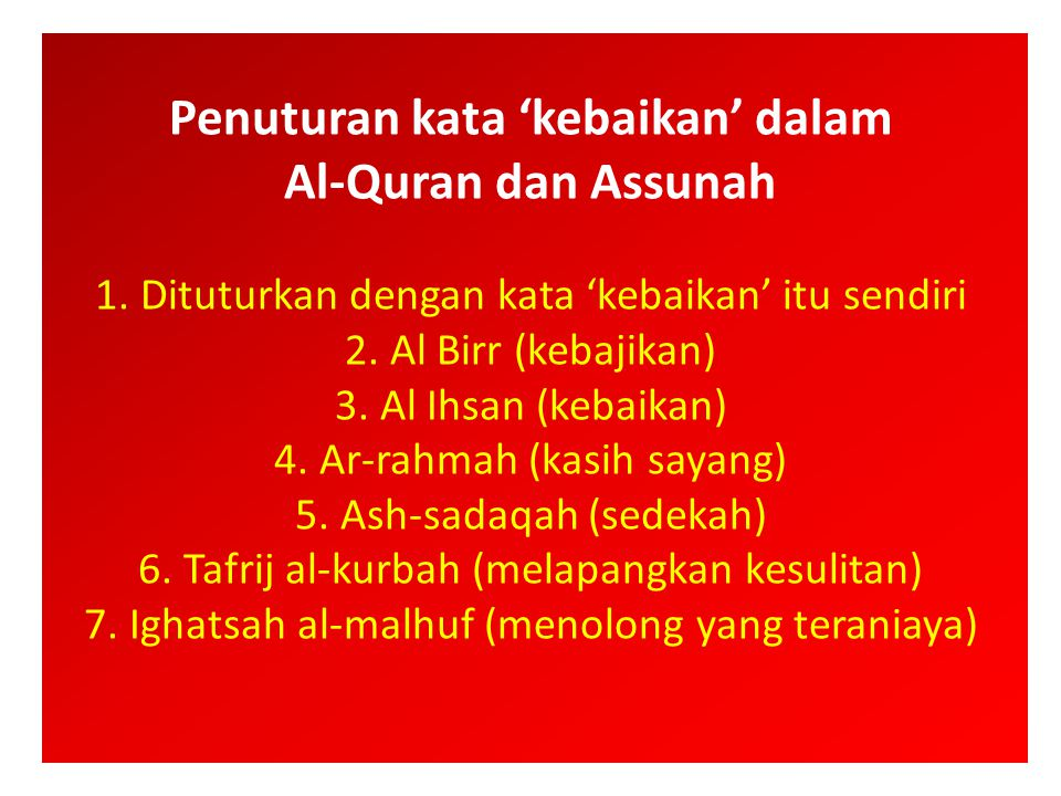 Penuturan kata 'kebaikan' dalam Al-Quran dan Assunah 1