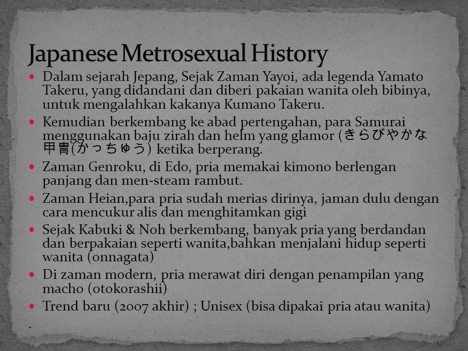 Japanese Metrosexual History