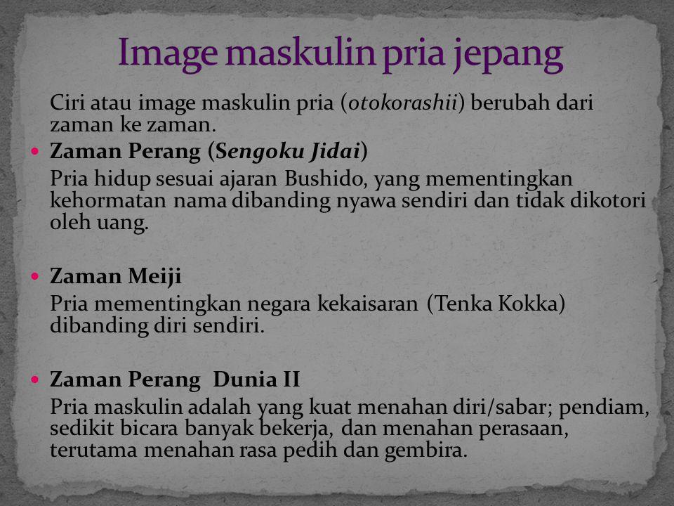 Image maskulin pria jepang