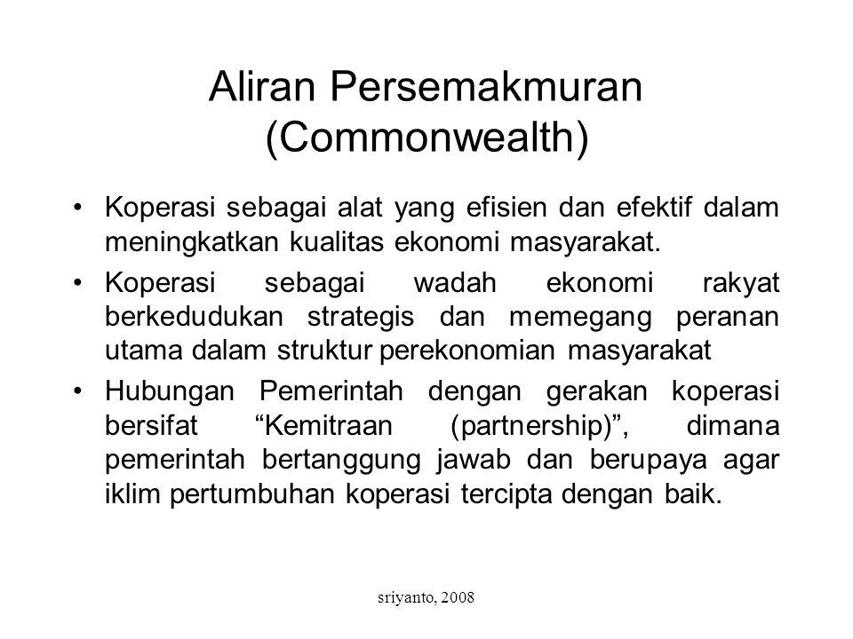 Aliran Persemakmuran (Commonwealth)