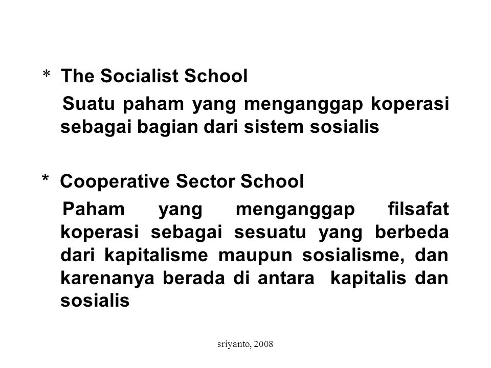 * Cooperative Sector School