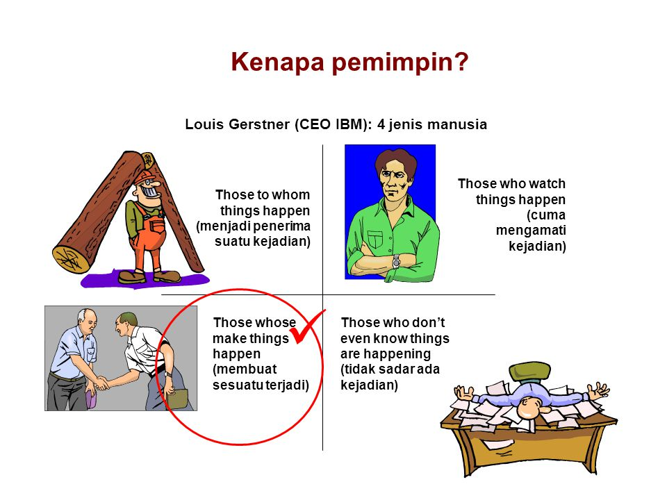 Louis Gerstner (CEO IBM): 4 jenis manusia