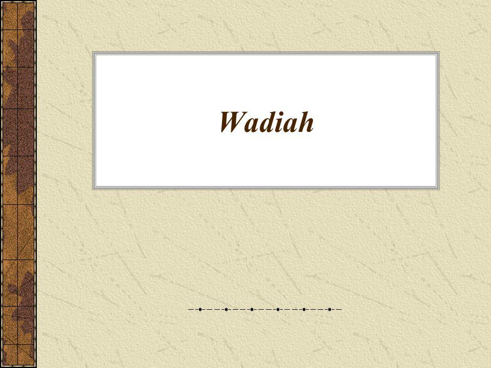Wadiah