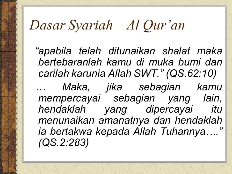 Dasar Syariah – Al Qur'an