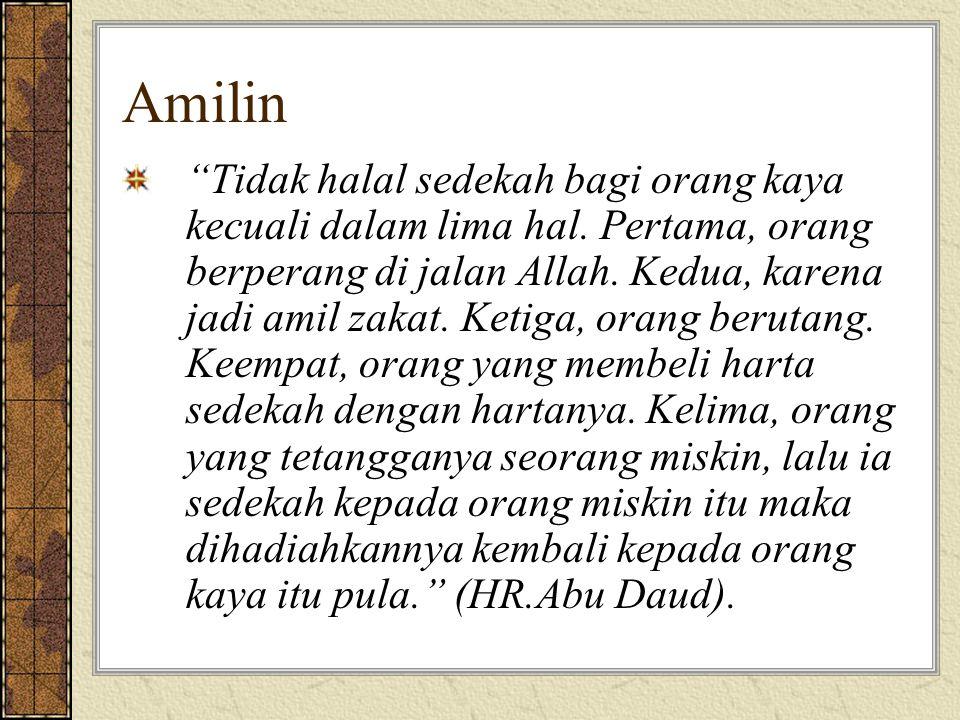 Amilin