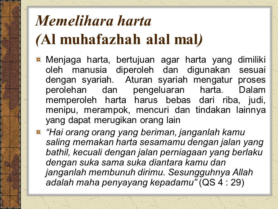 Memelihara harta (Al muhafazhah alal mal)