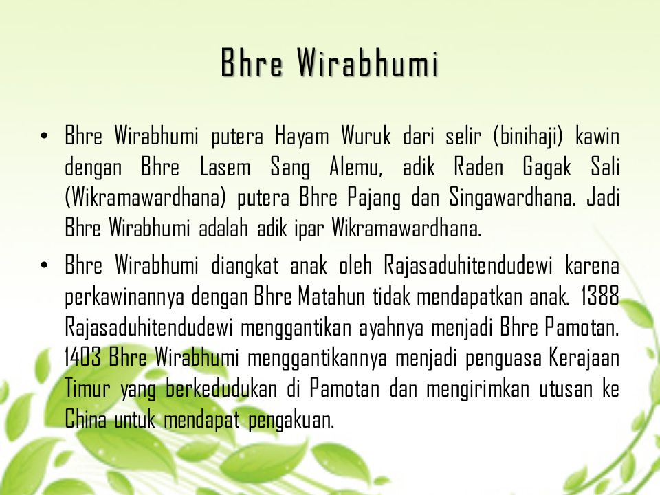 Bhre Wirabhumi
