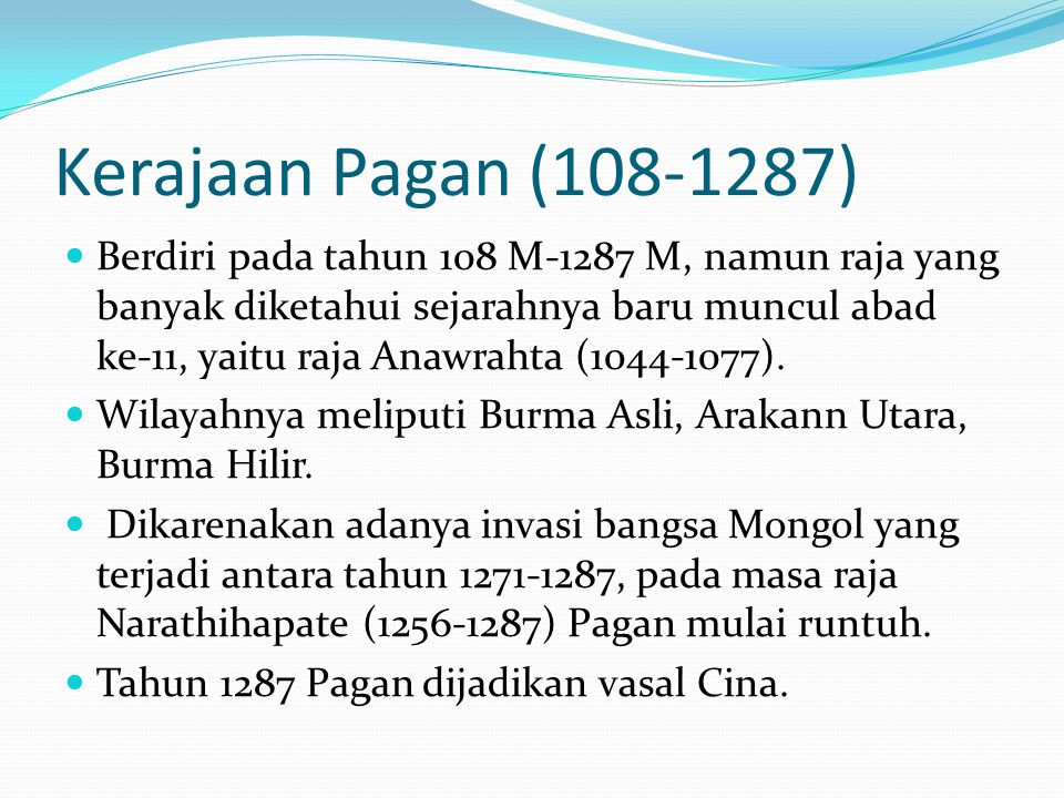 Kerajaan Pagan (108-1287)