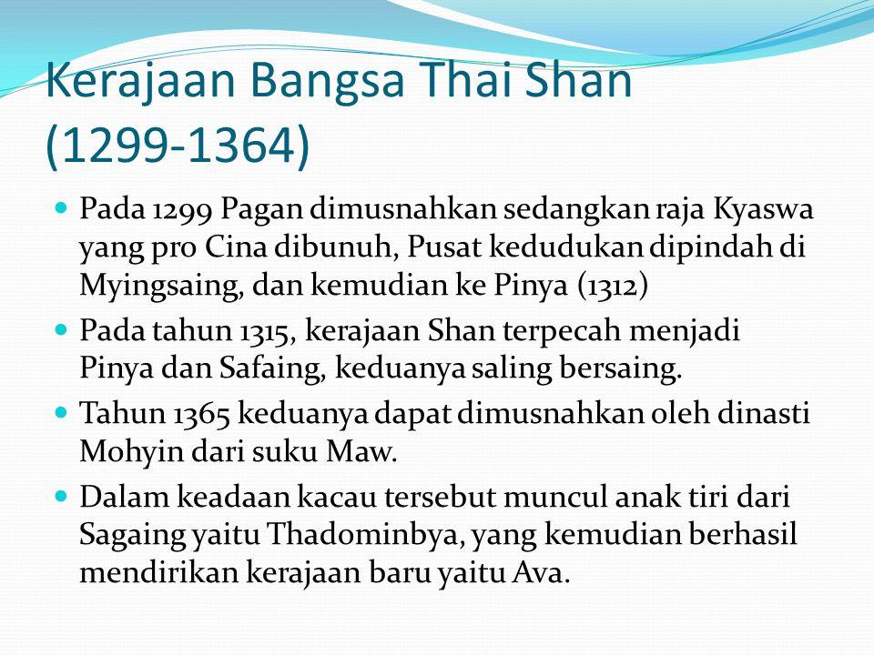 Kerajaan Bangsa Thai Shan (1299-1364)