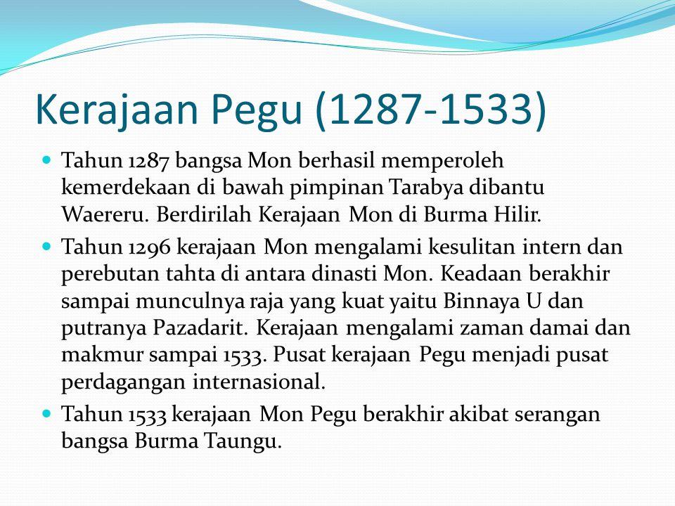 Kerajaan Pegu (1287-1533)