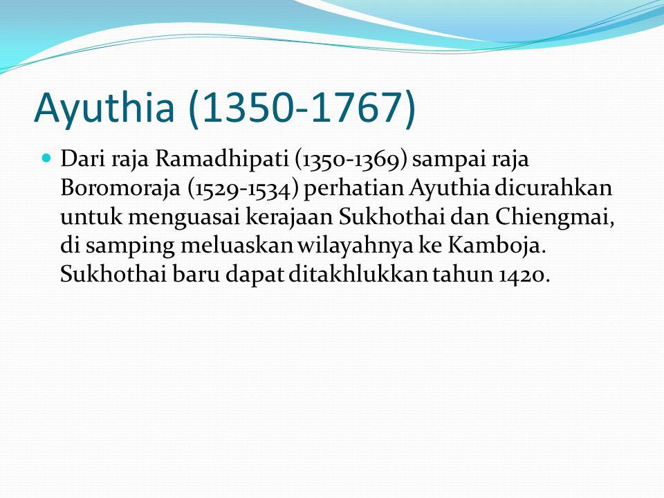 Ayuthia (1350-1767)
