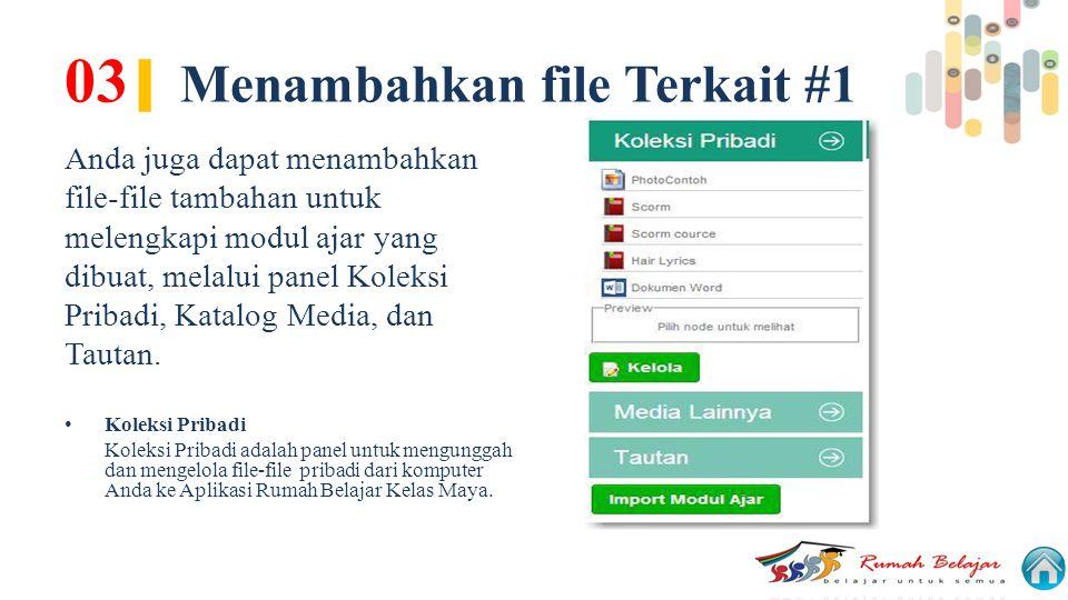 03| Menambahkan file Terkait #1