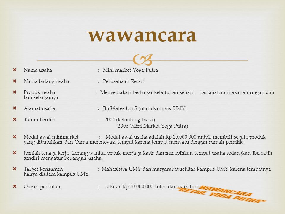 WAWANCARA RETAIL YOGA PUTRA