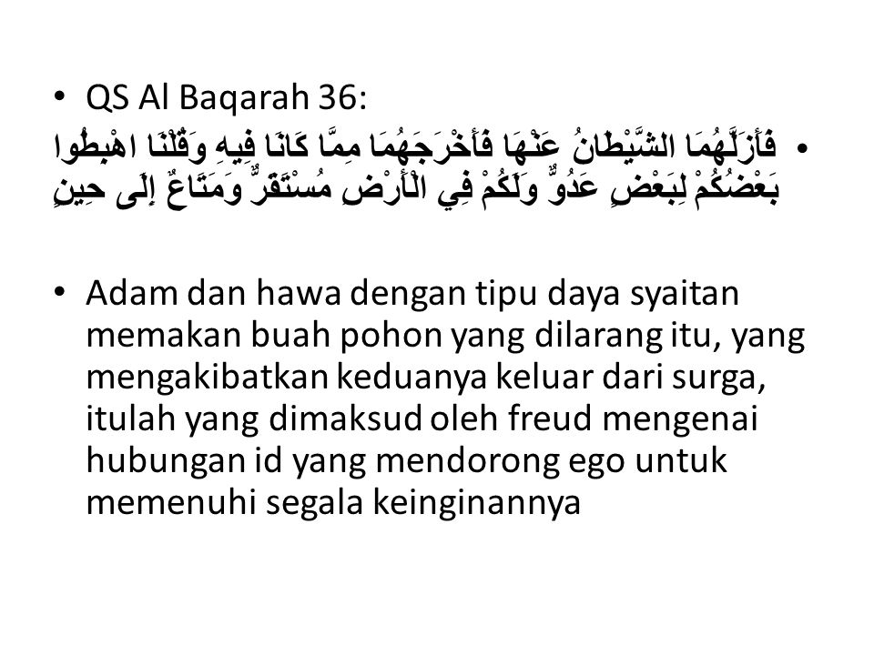 QS Al Baqarah 36: