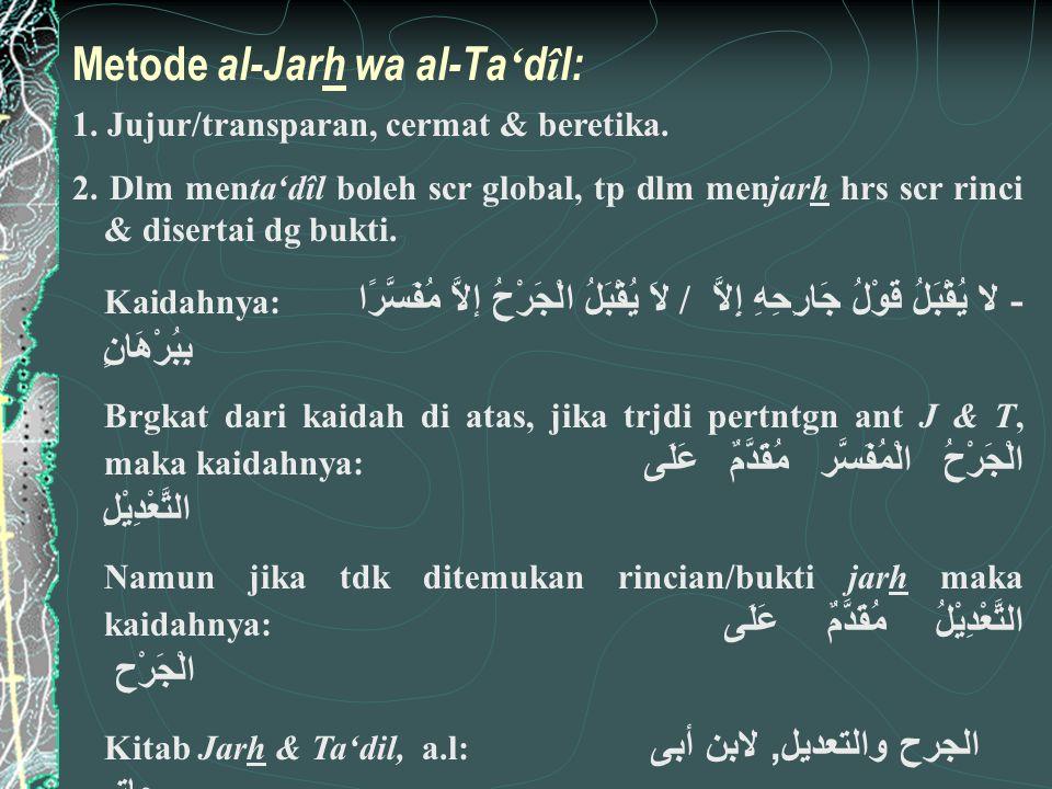 Metode al-Jarh wa al-Ta'dîl: