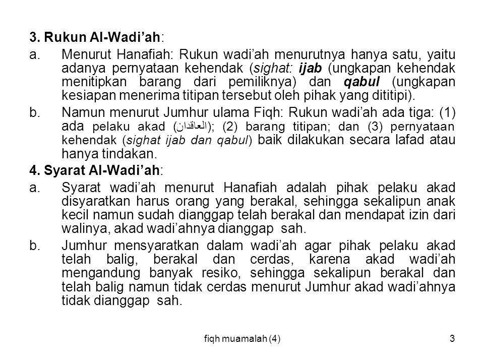 3. Rukun Al-Wadi'ah: